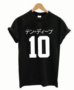10 Deep Katakana T-Shirt